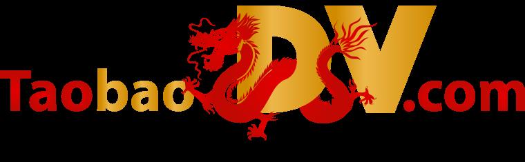 TaobaoDV: Доставка грузов Китая — Россию - товары из Китая | каталог китайский Taobao/Таобао 淘宝 на Русском языке