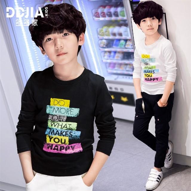 DDJIA Kids - подростковый магазин